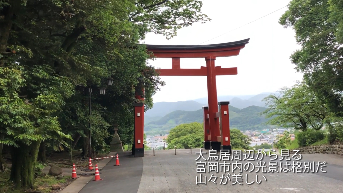 f:id:takanaka-train:20190914230457j:plain