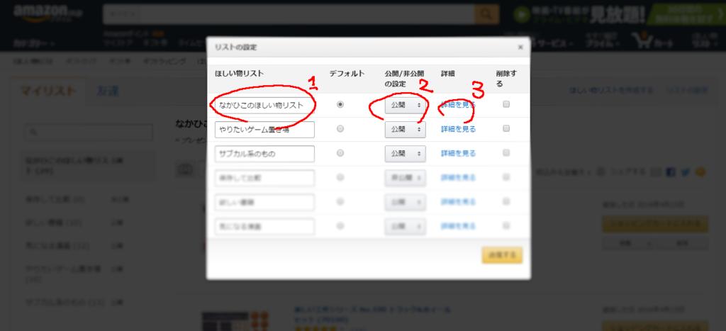 f:id:takanakahiko:20160417020832p:plain