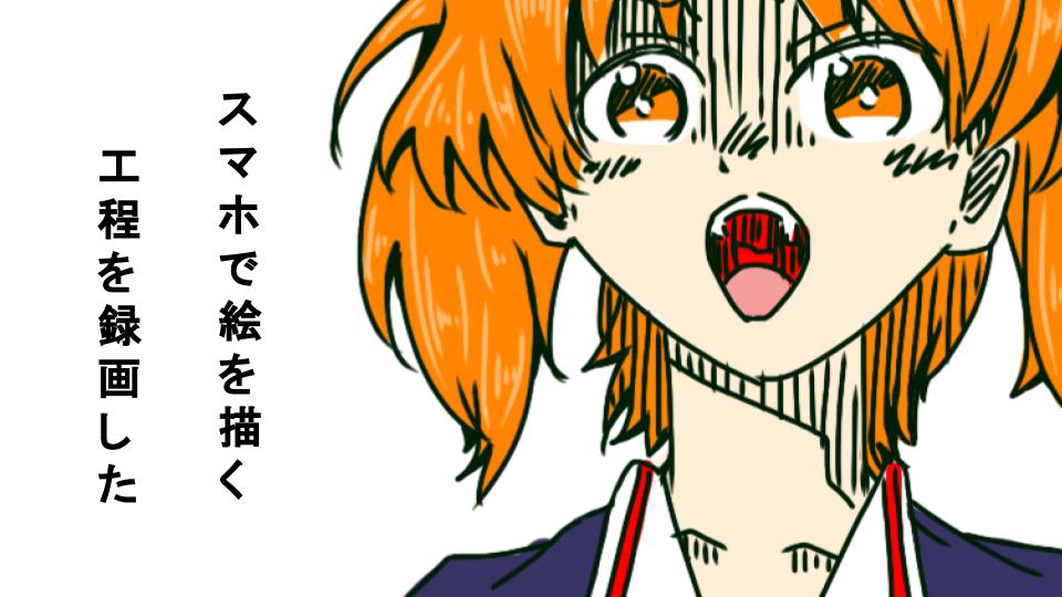 f:id:takanakahiko:20161218001130p:plain
