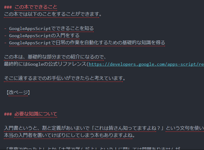 f:id:takanakahiko:20170625012242p:plain