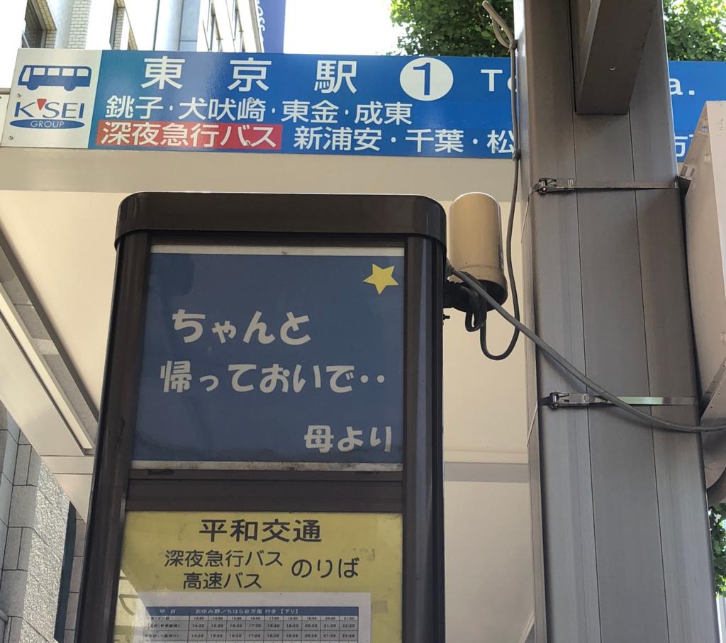 f:id:takanakahiko:20180502164534p:plain