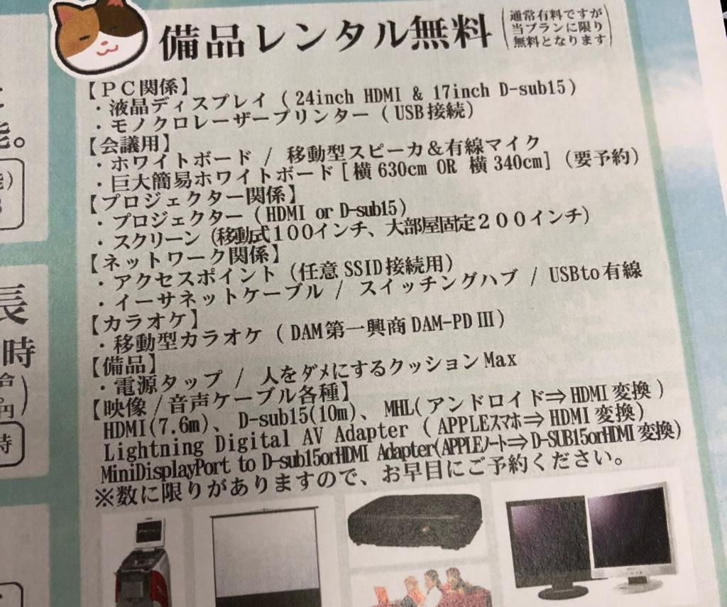 f:id:takanakahiko:20180502195329p:plain