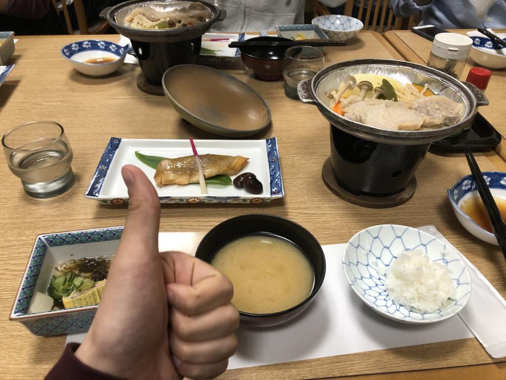 f:id:takanakahiko:20180502210400p:plain
