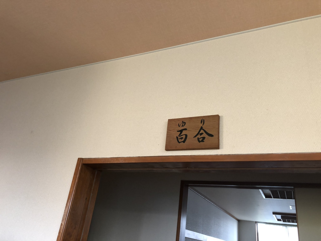 f:id:takanakahiko:20180502224710p:plain
