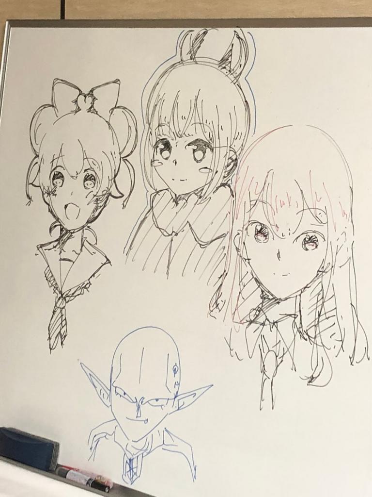 f:id:takanakahiko:20180505201707p:plain