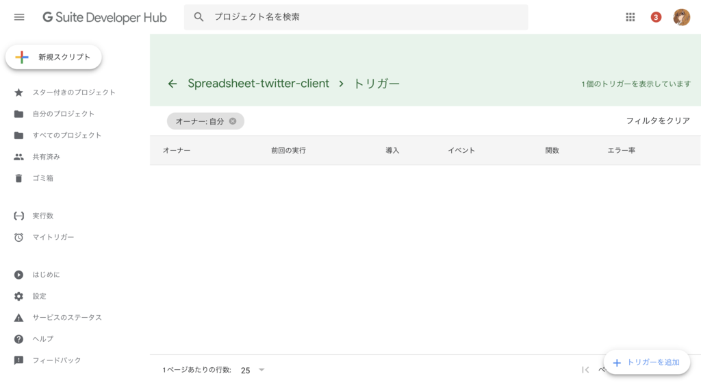 f:id:takanakahiko:20181205230032p:plain
