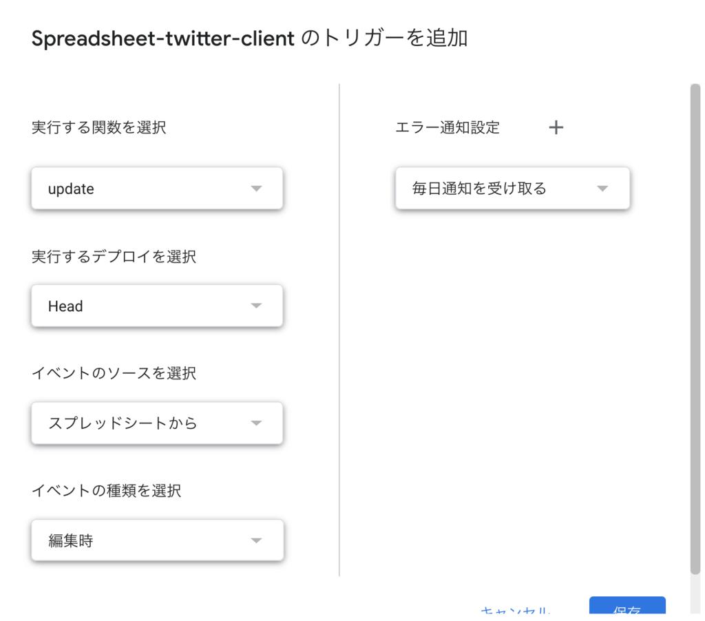 f:id:takanakahiko:20181205230203p:plain