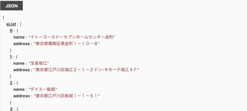f:id:takanakahiko:20181220021143p:plain