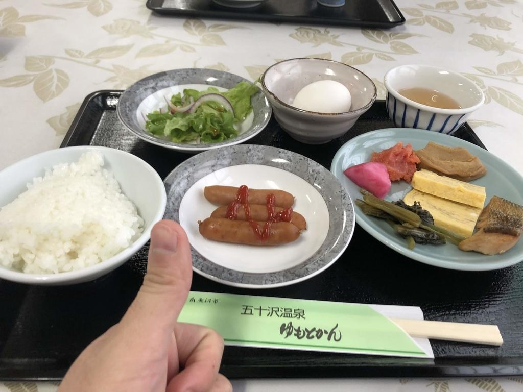 f:id:takanakahiko:20190115212121j:plain