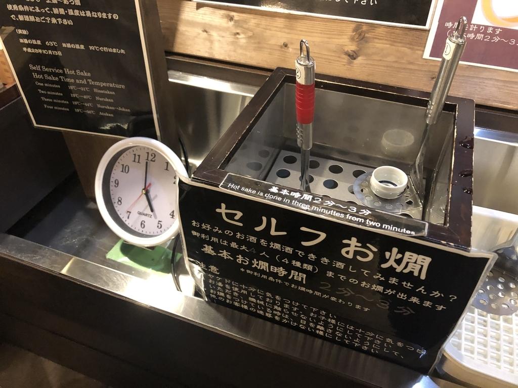 f:id:takanakahiko:20190115214526j:plain