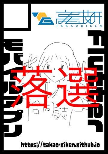 f:id:takanakahiko:20190215182115p:plain