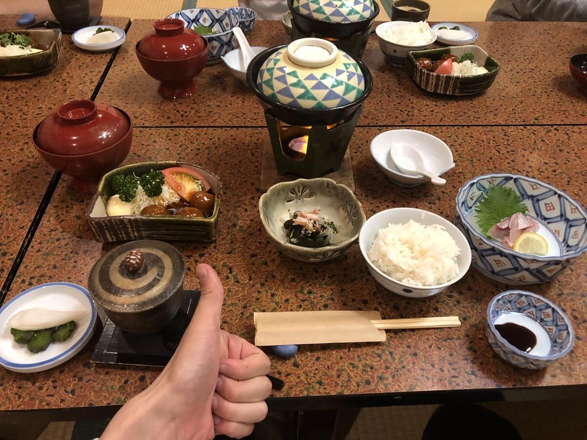 f:id:takanakahiko:20190716195620j:plain