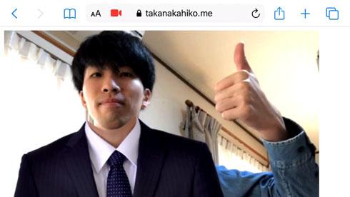 f:id:takanakahiko:20201204195158p:plain