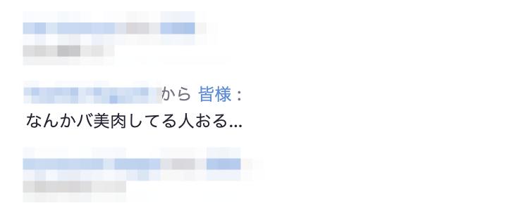 f:id:takanakahiko:20201213180109p:plain