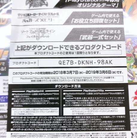 f:id:takanamihiroshi:20191117190431p:plain
