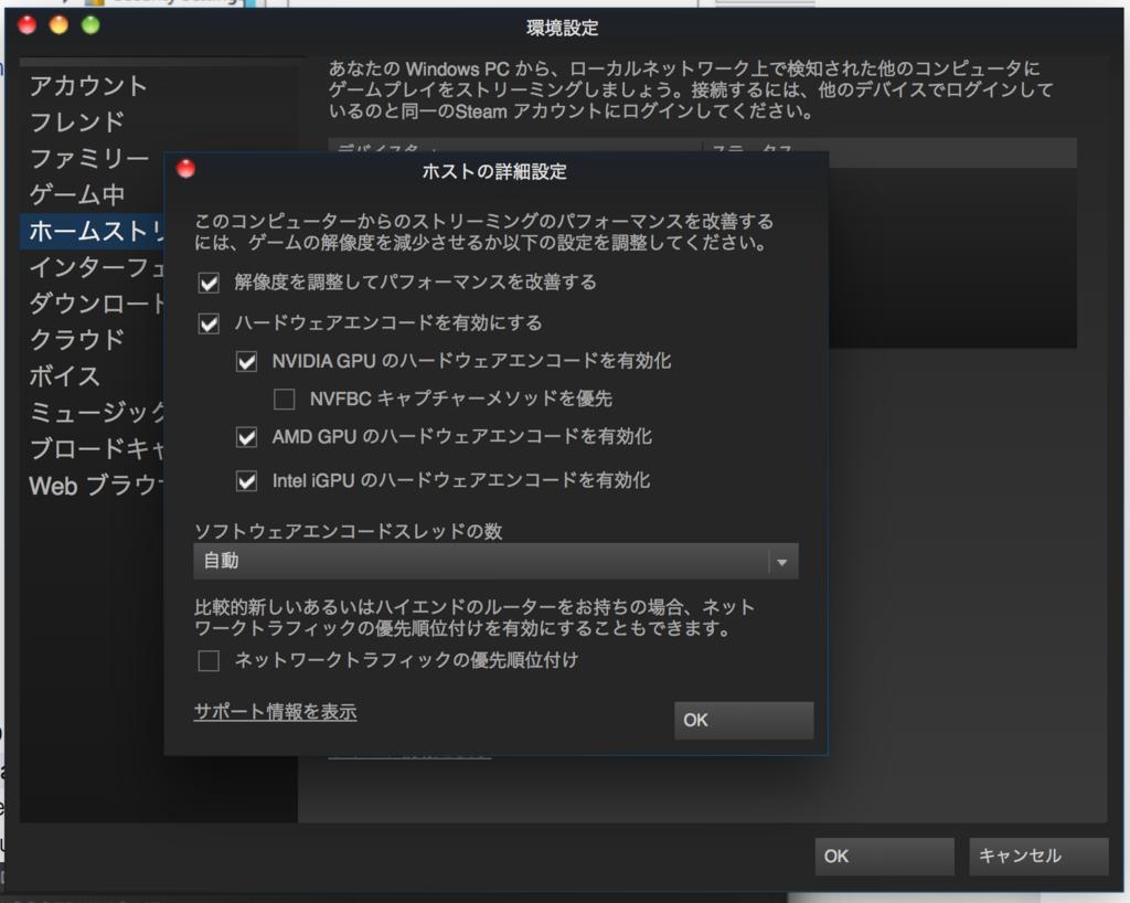 f:id:takanamito:20161224120645p:plain