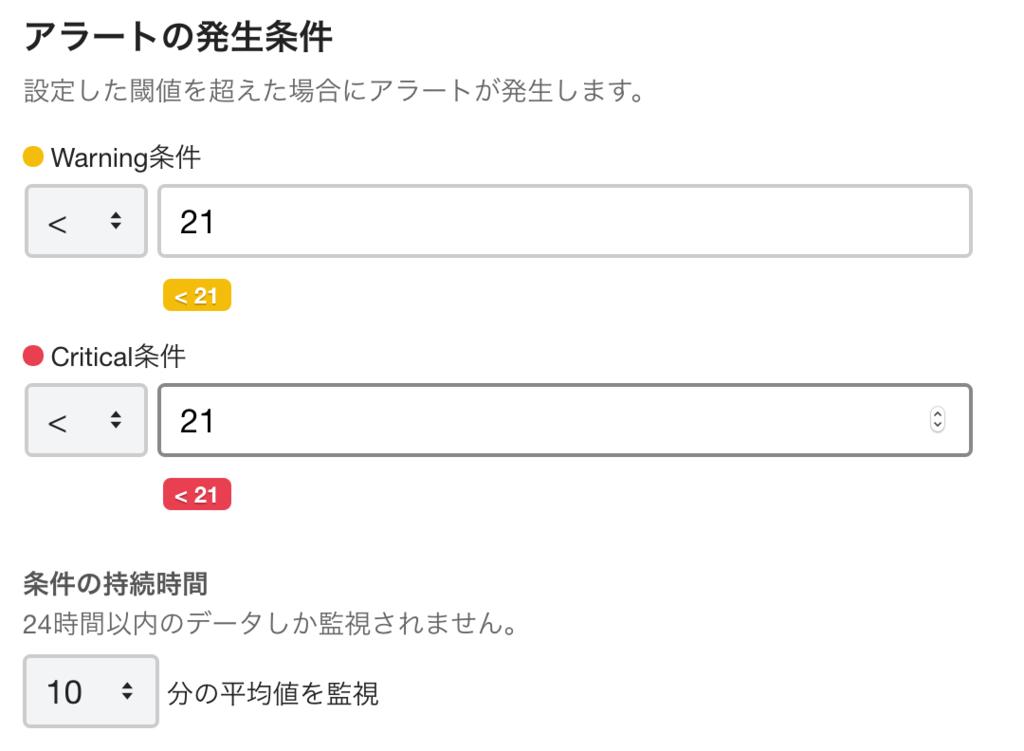 f:id:takanamito:20170211233807p:plain