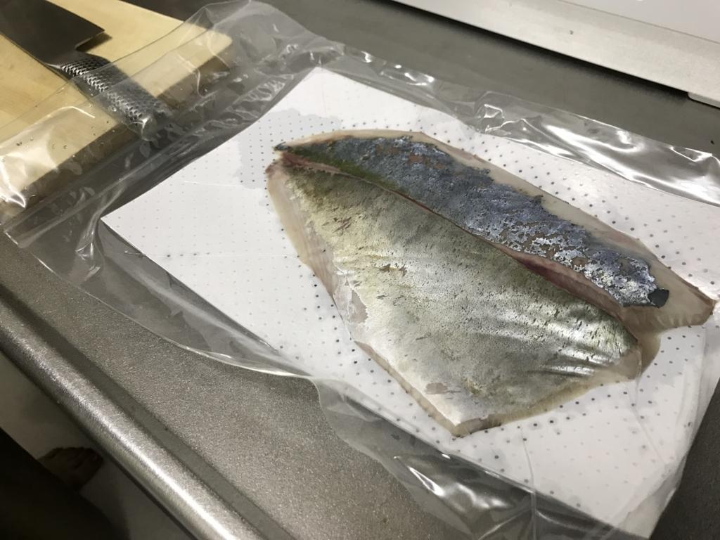 f:id:takanamito:20180630195920j:plain