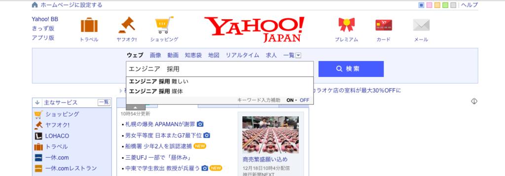 f:id:takanashi-121312:20181218110306p:plain