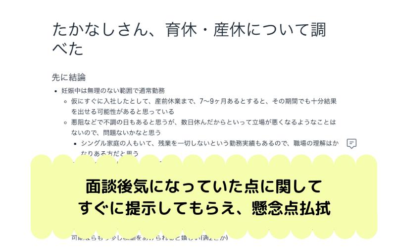 f:id:takanashi-121312:20190520164316p:plain