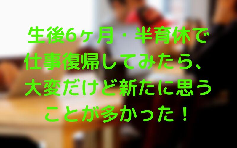 f:id:takanashi-121312:20190926001442p:plain
