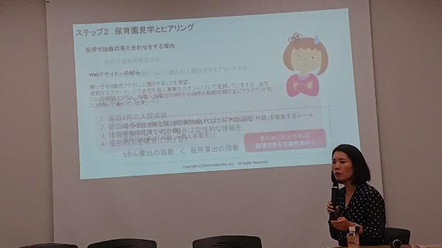 f:id:takanashi-121312:20191009015140j:image
