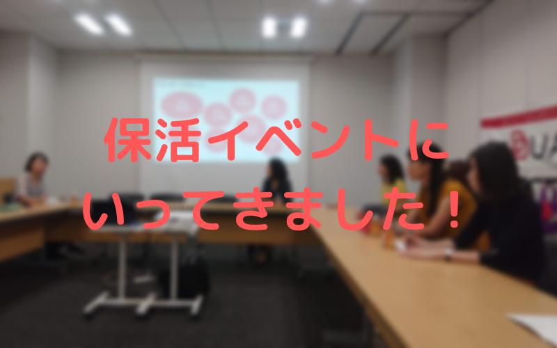 f:id:takanashi-121312:20191009112407p:plain