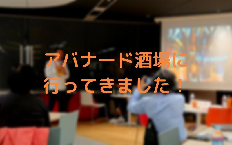 f:id:takanashi-121312:20191126215615p:plain