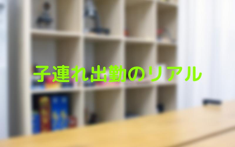 f:id:takanashi-121312:20191127002822p:plain