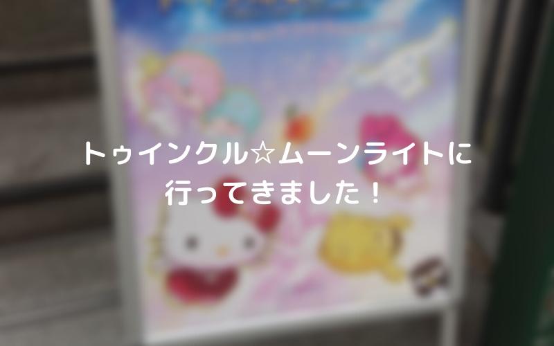 f:id:takanashi-121312:20191219113206p:plain