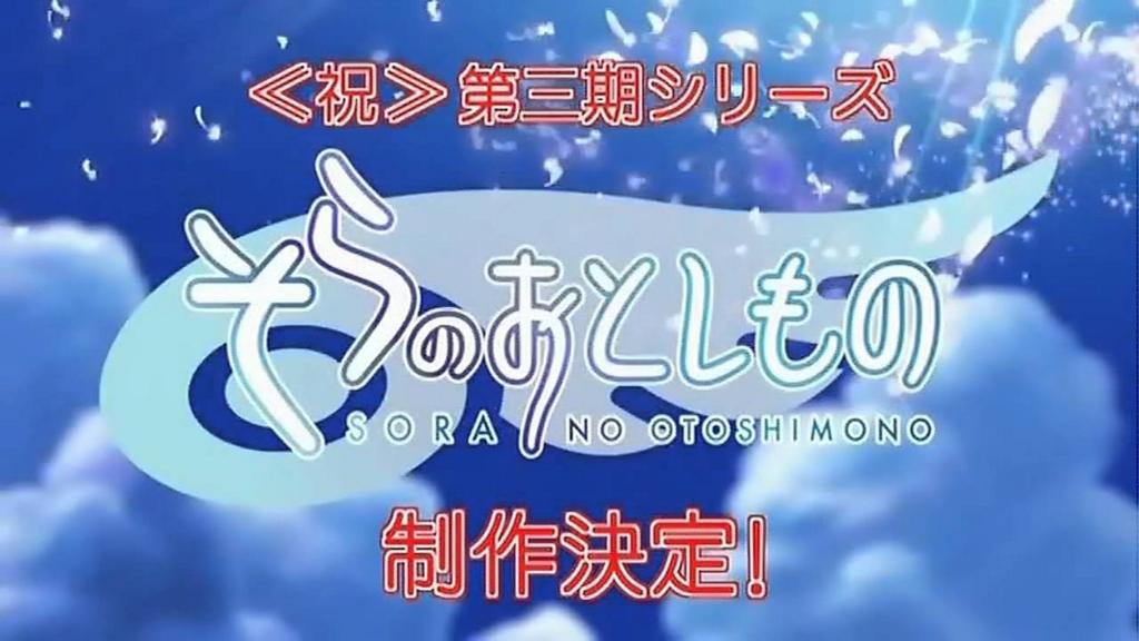 f:id:takanashi0120333906:20160905100527j:plain