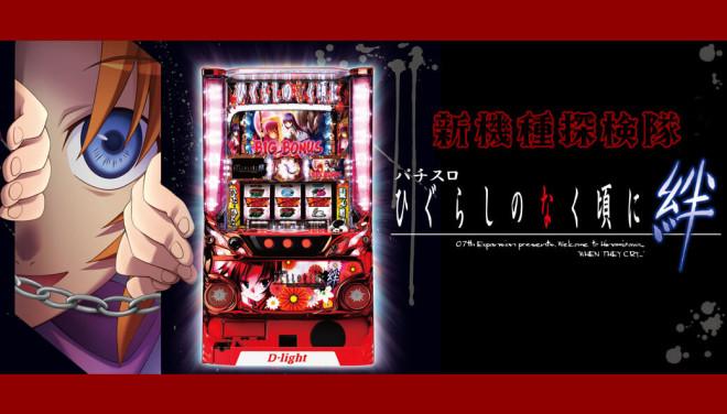f:id:takanashi0120333906:20160906143746j:plain