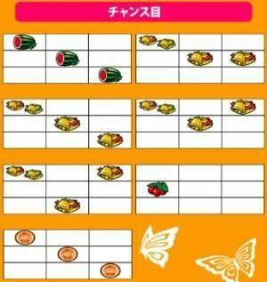 f:id:takanashi0120333906:20160919230018j:image