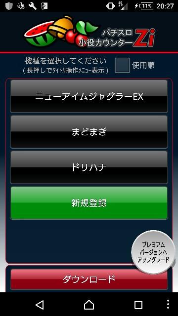 f:id:takanashi0120333906:20160920205851j:image