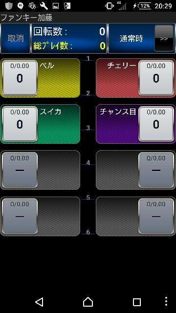 f:id:takanashi0120333906:20160920210348j:image