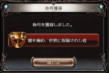 f:id:takanashi15:20190519220054p:plain