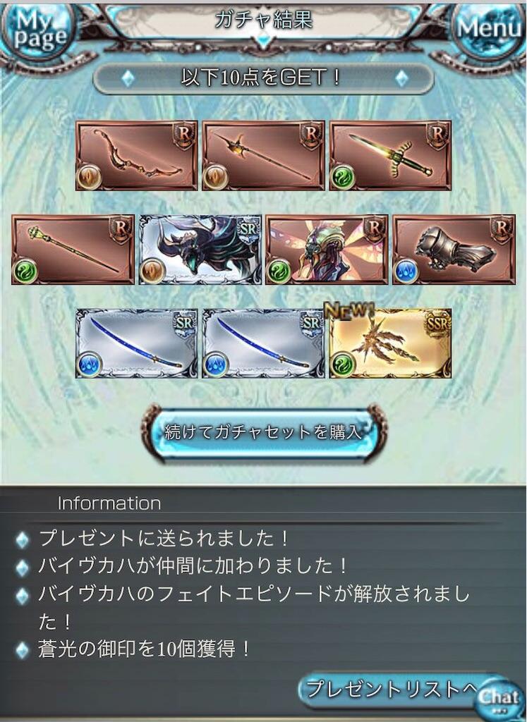 f:id:takanashi15:20190531223737j:image
