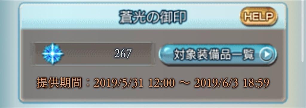 f:id:takanashi15:20190531223818j:image