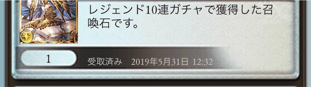 f:id:takanashi15:20190531225359j:image