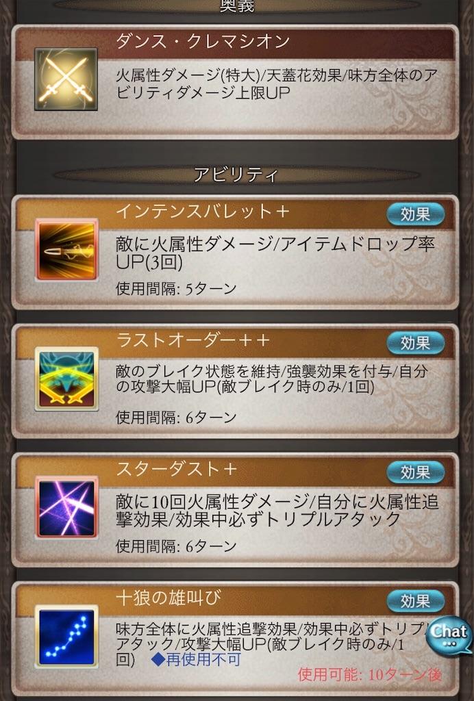 f:id:takanashi15:20190601023854j:image