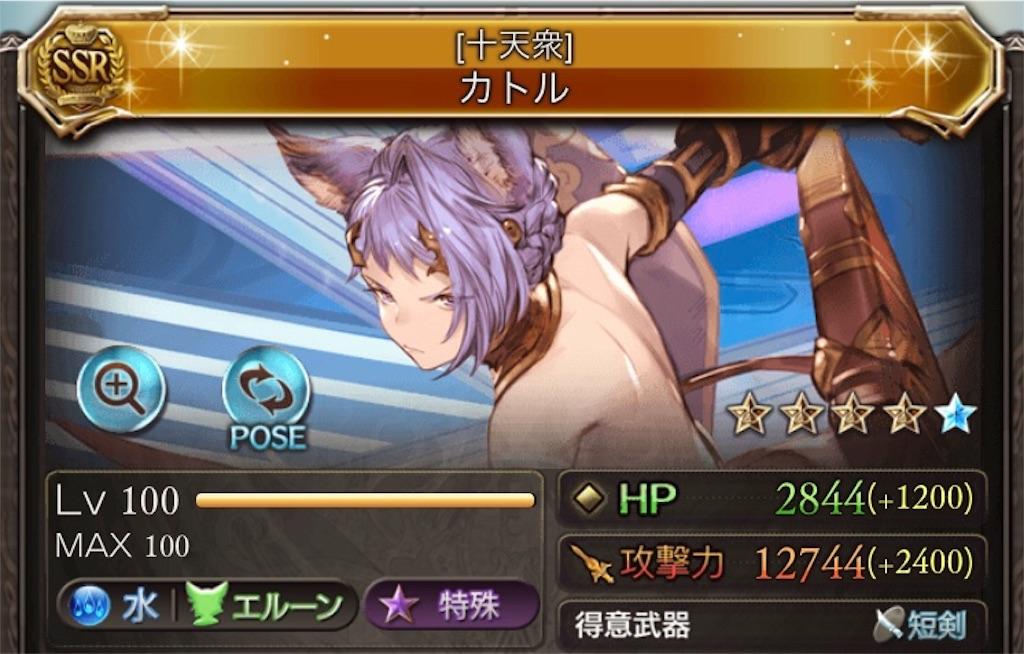 f:id:takanashi15:20190601025101j:image