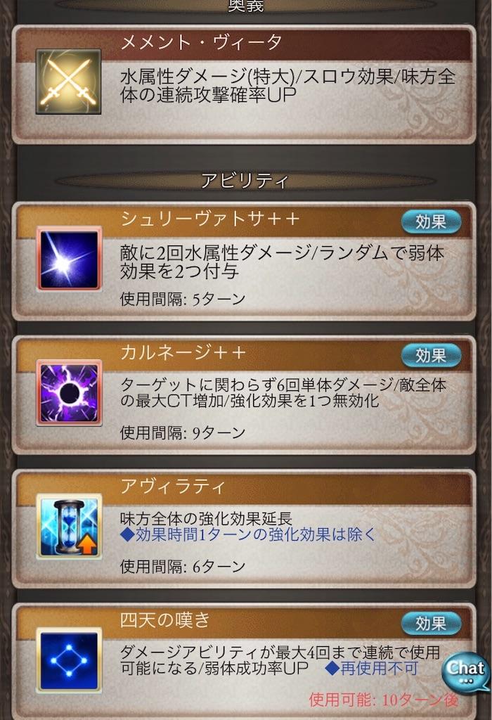 f:id:takanashi15:20190601025125j:image