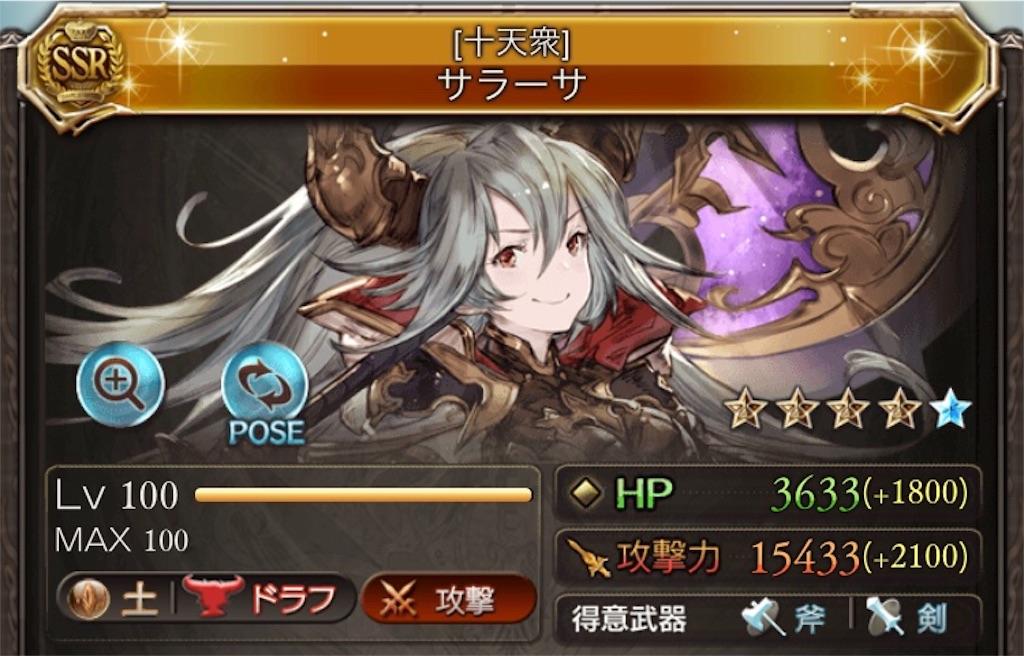 f:id:takanashi15:20190601025759j:image