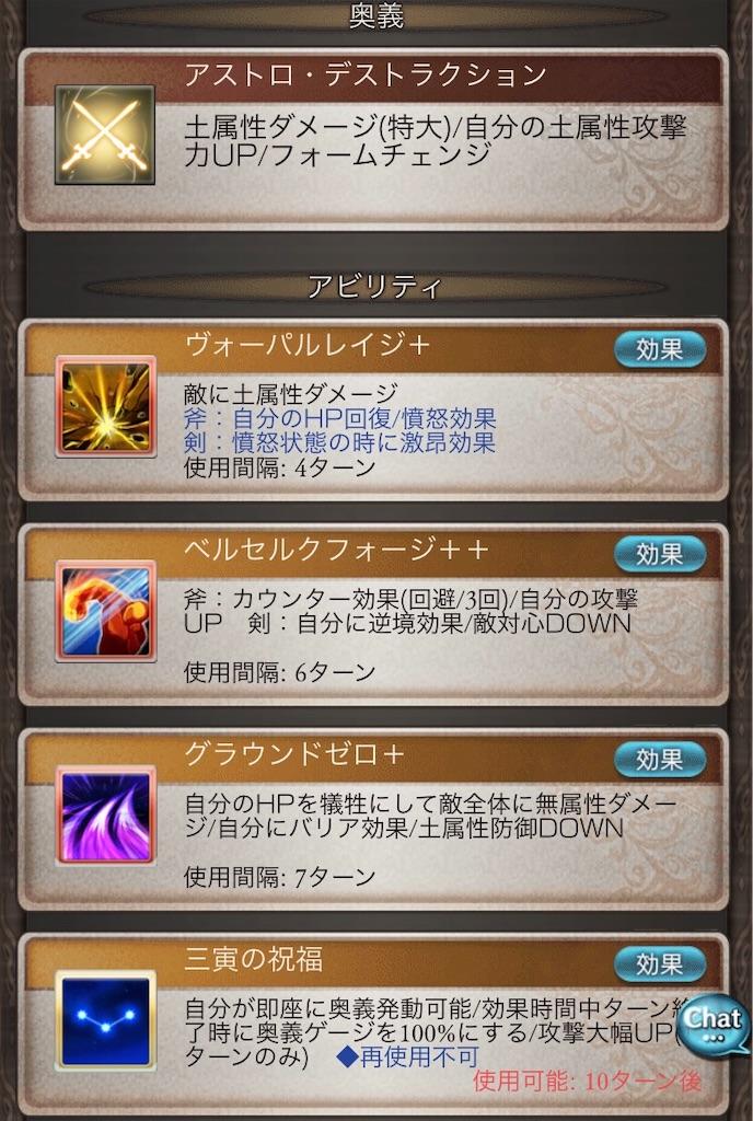 f:id:takanashi15:20190601025852j:image