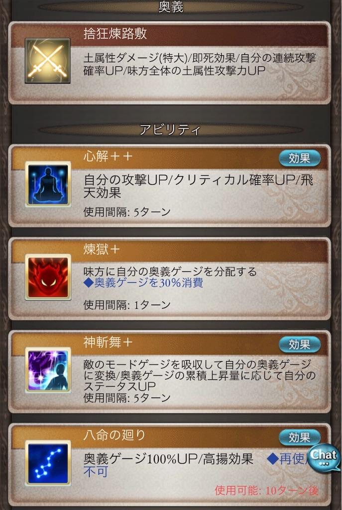 f:id:takanashi15:20190601030420j:image
