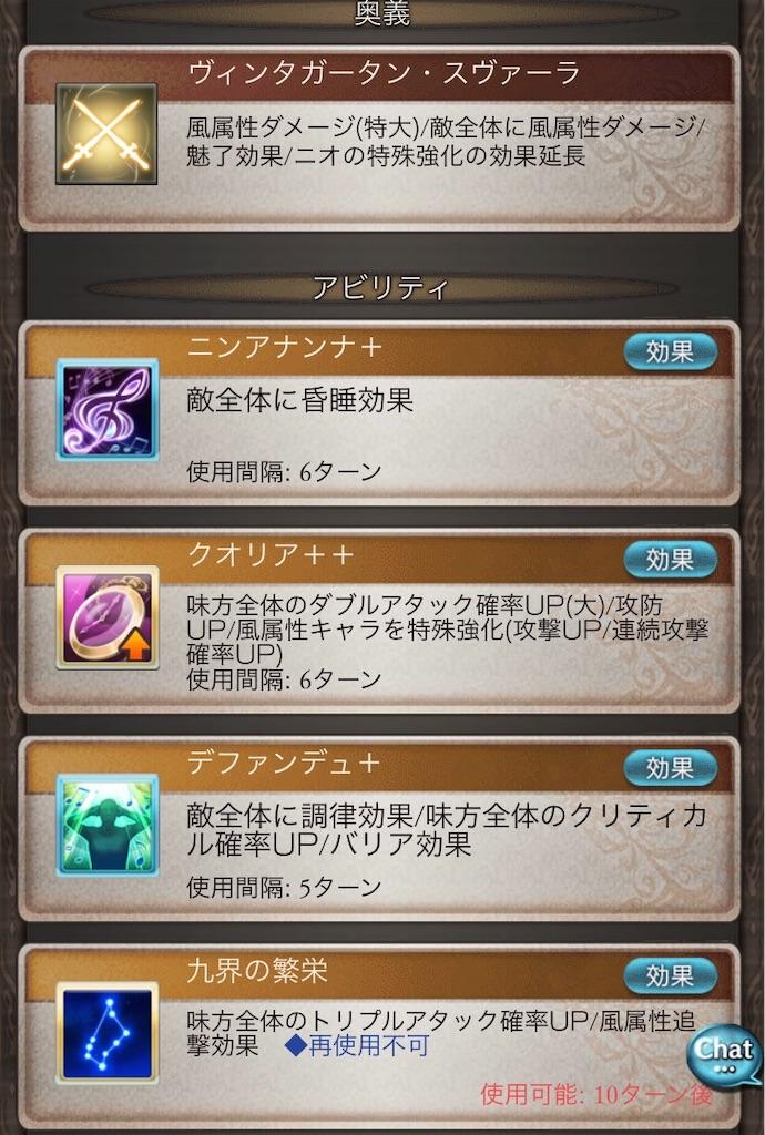 f:id:takanashi15:20190601031621j:image