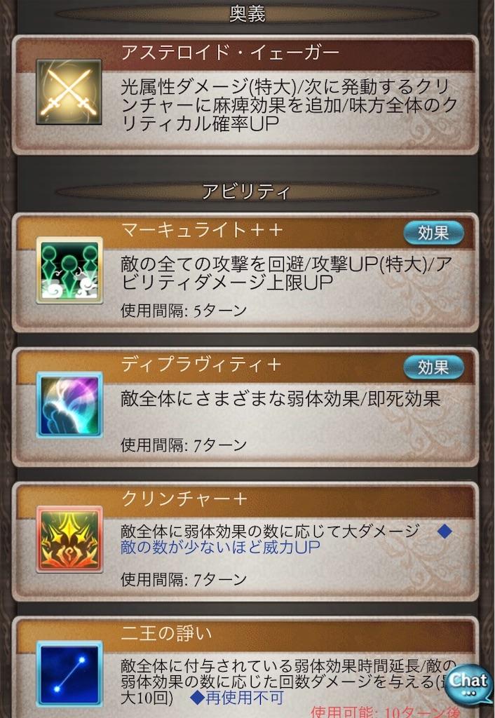 f:id:takanashi15:20190601032358j:image