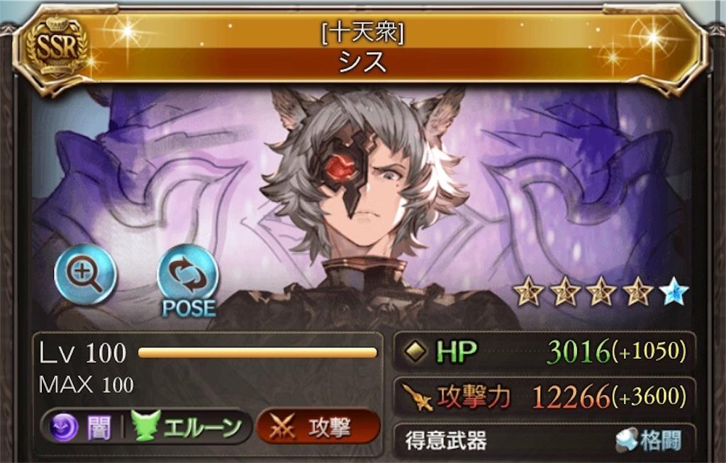 f:id:takanashi15:20190601033039j:image