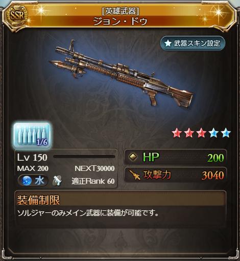 f:id:takanashi15:20190604215843p:plain