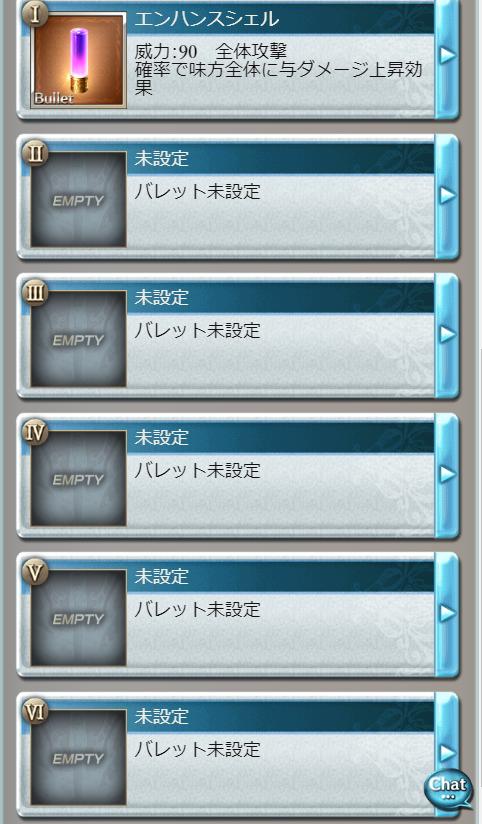 f:id:takanashi15:20190604220018p:plain
